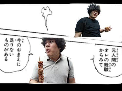 戸愚呂俺2